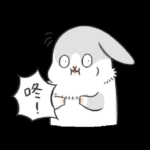 ㄇㄚˊ幾兔7 surprise, 無奈 - Sticker 8