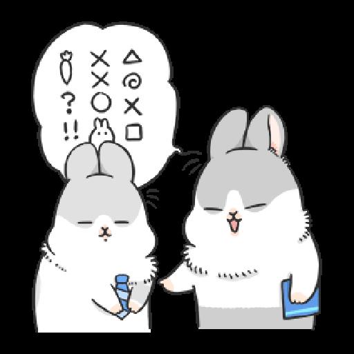 ㄇㄚˊ幾兔7 surprise, 無奈 - Sticker 28
