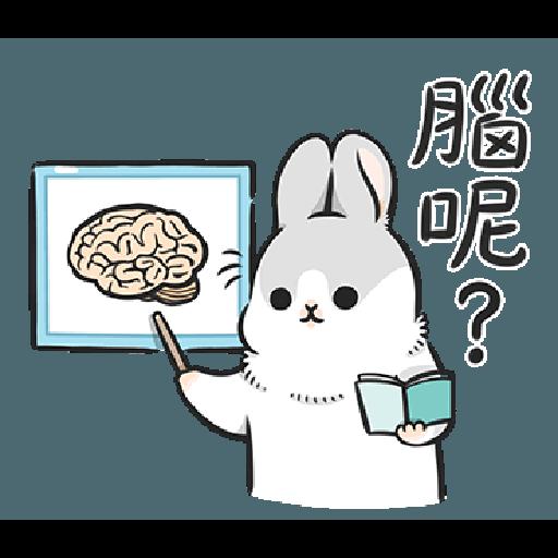 ㄇㄚˊ幾兔7 surprise, 無奈 - Sticker 16