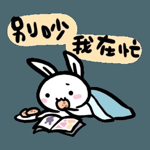 如果是兔子的話就可以消極冗廢又性格很差1 - Sticker 4