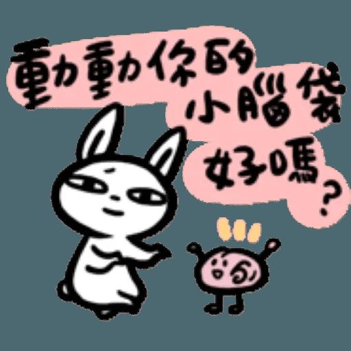 如果是兔子的話就可以消極冗廢又性格很差1 - Sticker 12