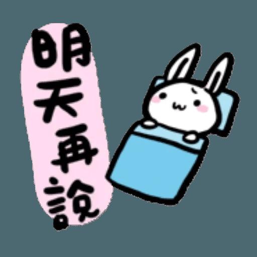 如果是兔子的話就可以消極冗廢又性格很差1 - Sticker 5