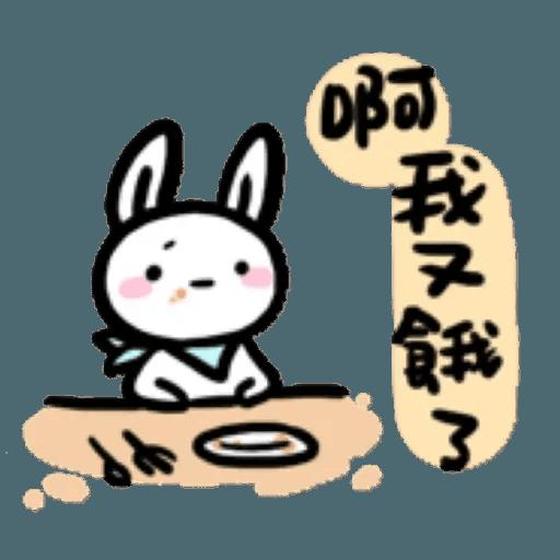 如果是兔子的話就可以消極冗廢又性格很差1 - Sticker 6