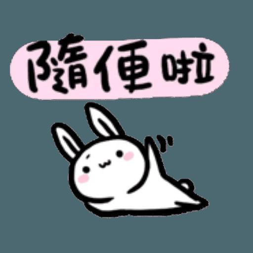 如果是兔子的話就可以消極冗廢又性格很差1 - Sticker 21