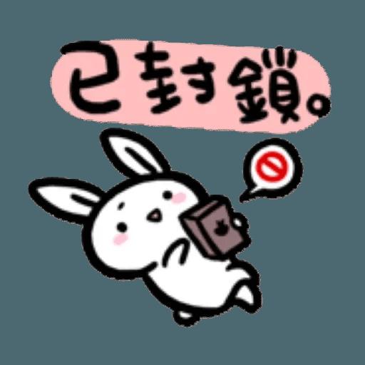 如果是兔子的話就可以消極冗廢又性格很差1 - Sticker 14