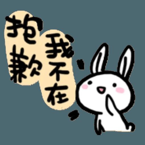 如果是兔子的話就可以消極冗廢又性格很差1 - Sticker 28