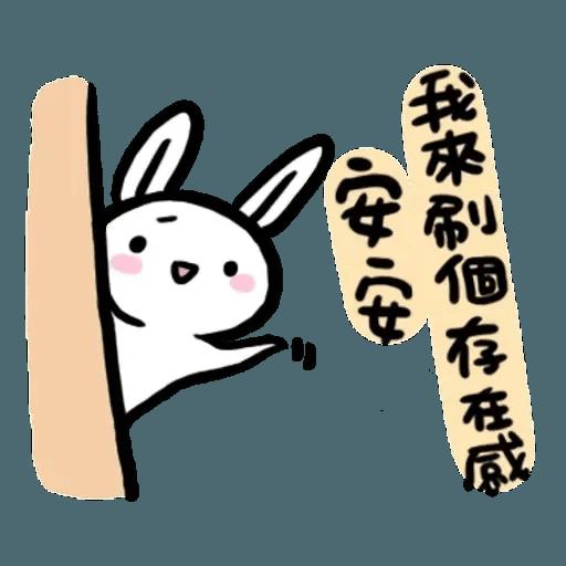 如果是兔子的話就可以消極冗廢又性格很差1 - Sticker 27