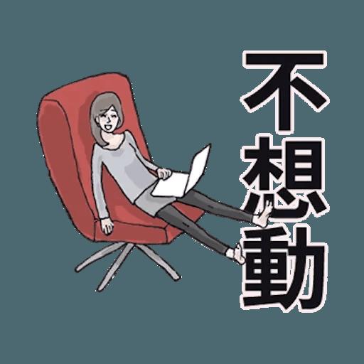 廢物女友 - Sticker 2