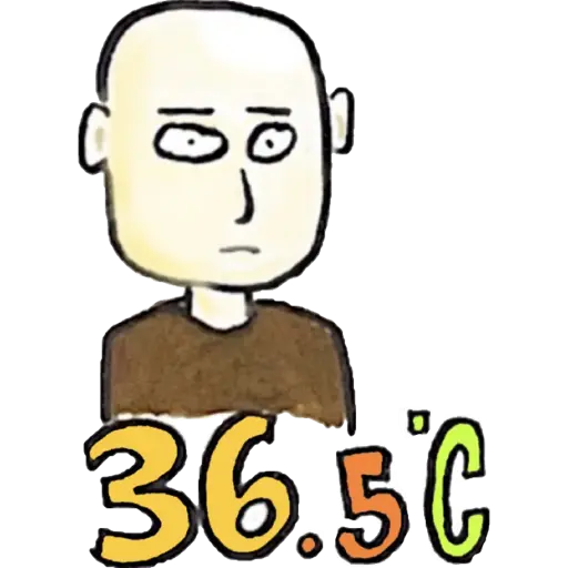 人菌殺 - Sticker 2