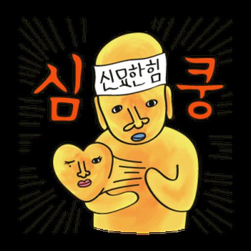 NJTW - Sticker 3