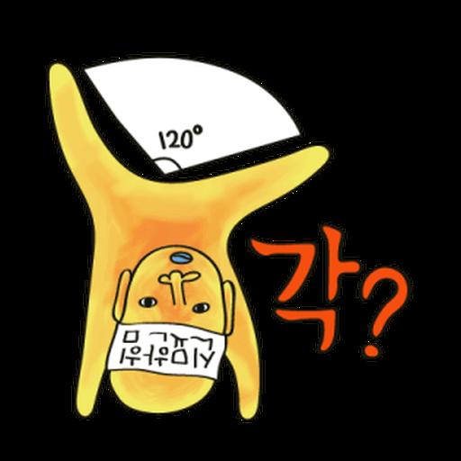 NJTW - Sticker 7