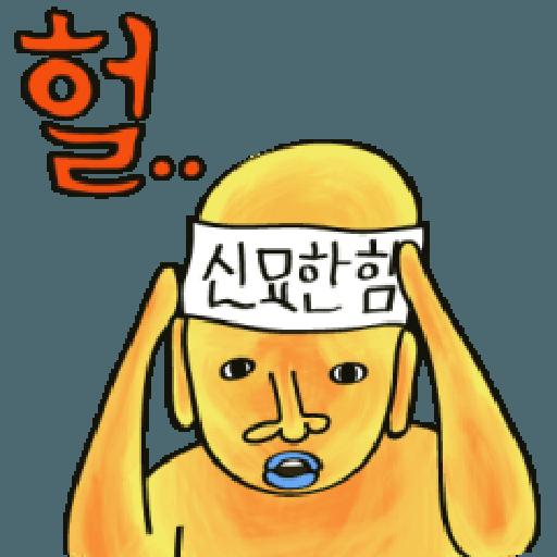 NJTW - Sticker 1