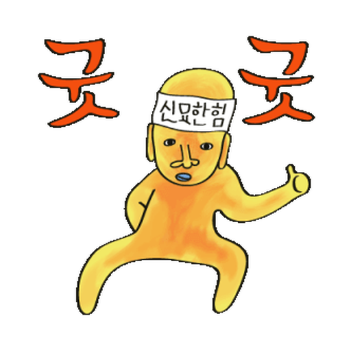 NJTW - Sticker 10