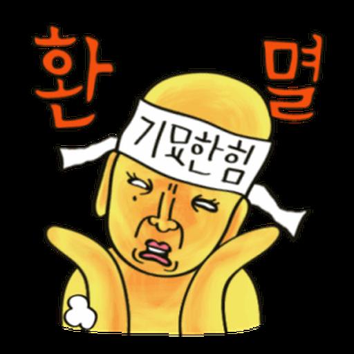 NJTW - Sticker 11