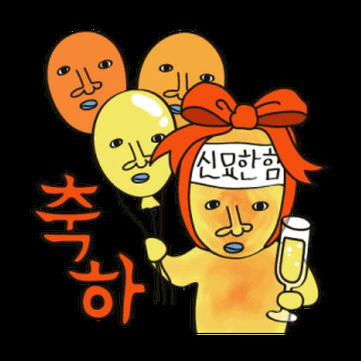 NJTW - Sticker 6