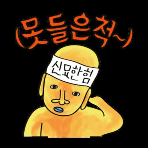 NJTW - Sticker 14