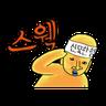 NJTW - Tray Sticker
