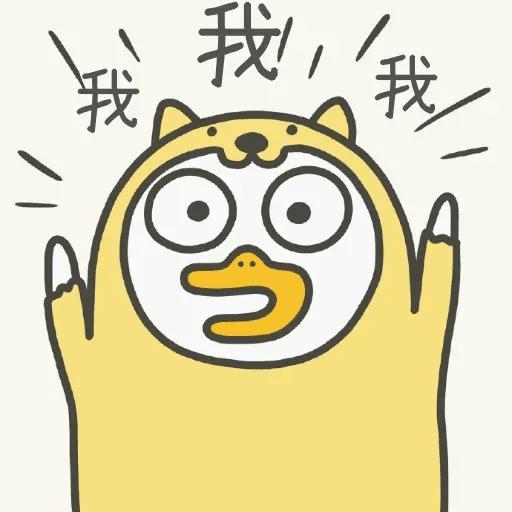 BH-duck06 - Sticker 15