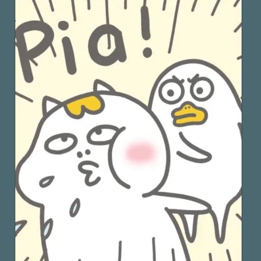 BH-duck06 - Sticker 6