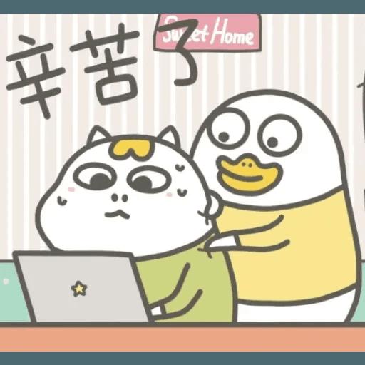 BH-duck06 - Sticker 8