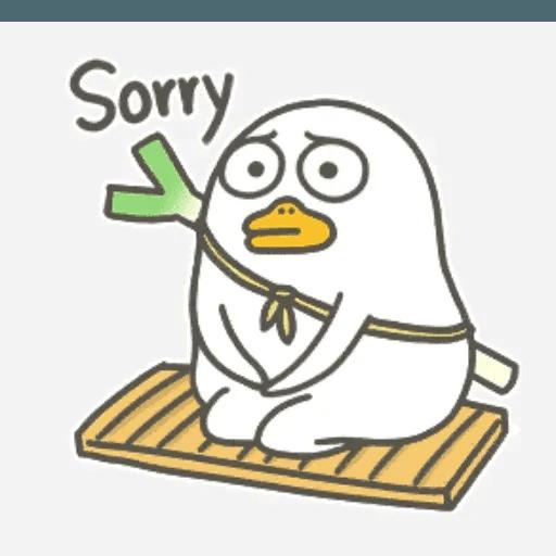 BH-duck06 - Sticker 20