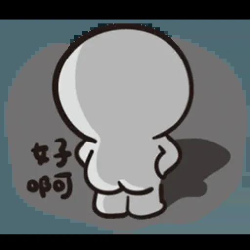 寶寶不說 - Sticker 6