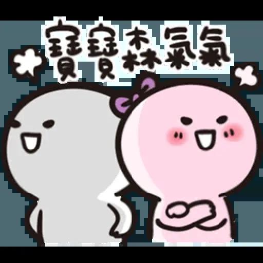 寶寶不說 - Sticker 24
