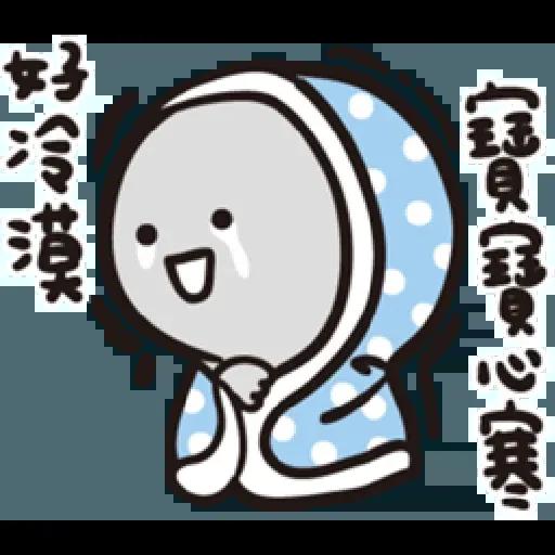 寶寶不說 - Sticker 17