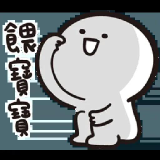 寶寶不說 - Sticker 3