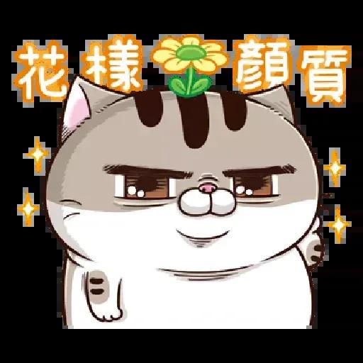 肖貓咪中文1 - Sticker 5