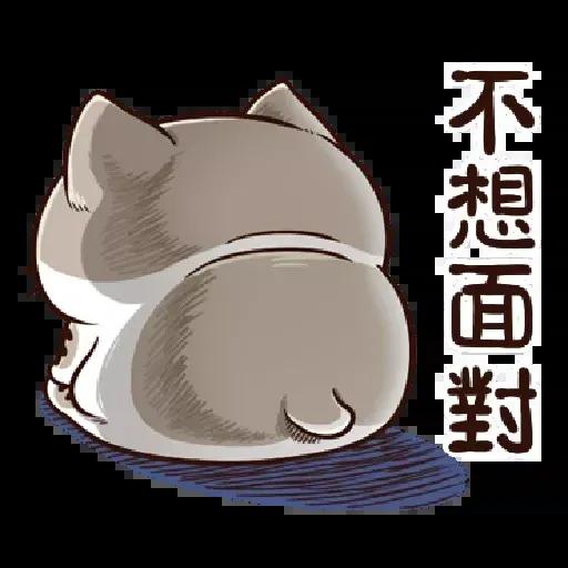 肖貓咪中文1 - Sticker 12