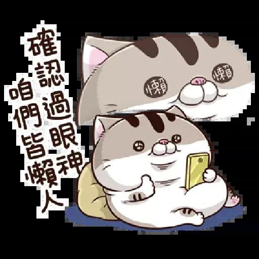 肖貓咪中文1 - Sticker 18