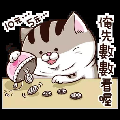 肖貓咪中文1 - Sticker 10