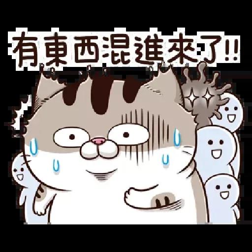肖貓咪中文1 - Sticker 19