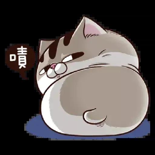 肖貓咪中文1 - Sticker 24