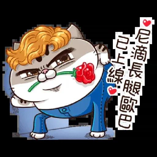肖貓咪中文1 - Sticker 1