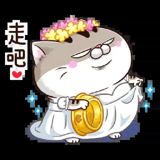 肖貓咪中文1 - Sticker 25