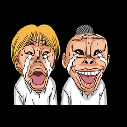 稻中兵團1.0 - Sticker 5