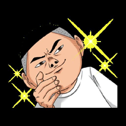 稻中兵團1.0 - Sticker 2