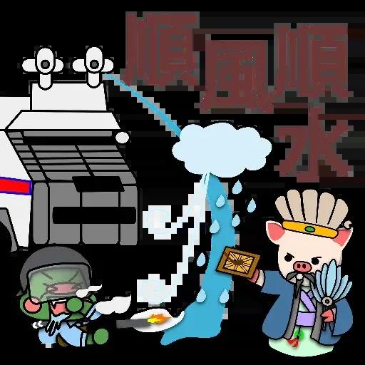 銀髮貓 連豬 Pepe 2020 新年快樂 香港人堅持✊ (by 願榮光歸香港??) - Sticker 13