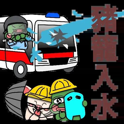 銀髮貓 連豬 Pepe 2020 新年快樂 香港人堅持✊ (by 願榮光歸香港??) - Sticker 14