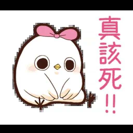 雞11 - Sticker 3