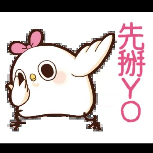 雞11 - Sticker 7