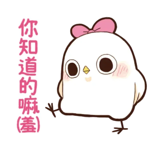 雞11 - Sticker 20