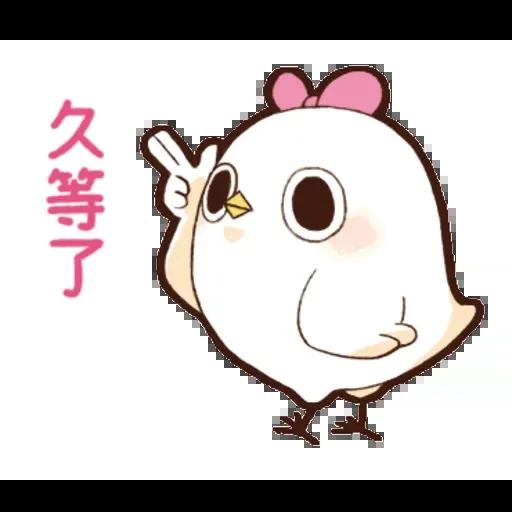 雞11 - Sticker 28