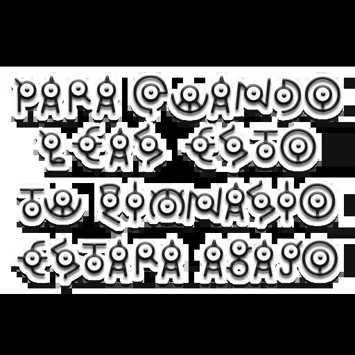 Pokenimus - Sticker 20