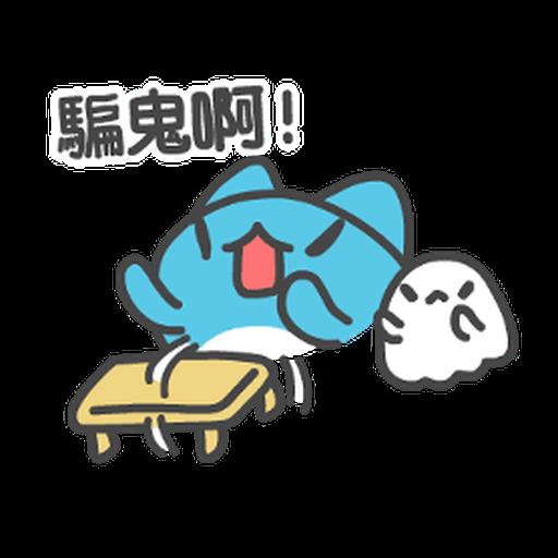 貓貓蟲-咖波 傑出的一年 跨年貼圖 - Sticker 25