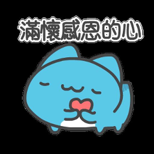 貓貓蟲-咖波 傑出的一年 跨年貼圖 - Sticker 3