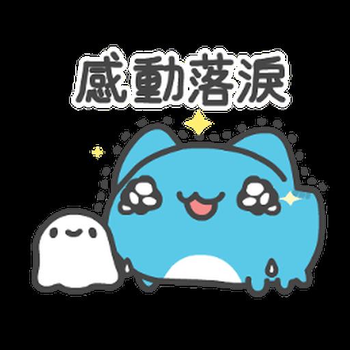 貓貓蟲-咖波 傑出的一年 跨年貼圖 - Sticker 20