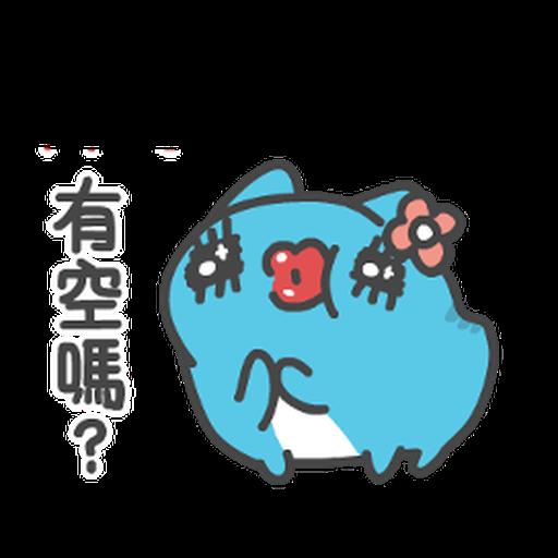 貓貓蟲-咖波 傑出的一年 跨年貼圖 - Sticker 1